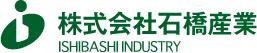 株式会社石橋産業